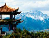 Nuevas becas Instituto Confucio 2016 para aprender chino
