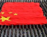 Fiesta Nacional de China