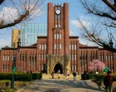 Universidad de Tokio, por el intercambio de ideas