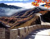 ¿Conocías estas 9 curiosidades del idioma chino?