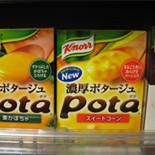Dentro de las marcas cuyo nombre debió traducirse está Knorr Pota