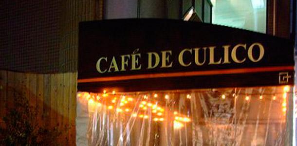 Con ese nombre quien no va a querer ir a esa cafetería...