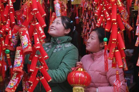Dios del fogón en China