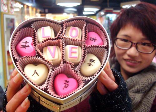 Dia de los enamorados en China