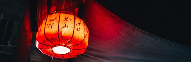 Curiosidades de China y de su idioma