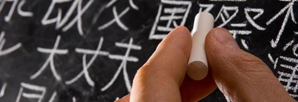 Algunos idiomas son más difíciles de aprender que otros; he ahí el por qué se te da mal aprender idiomas