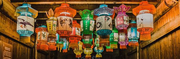 Datos curiosos del idioma chino