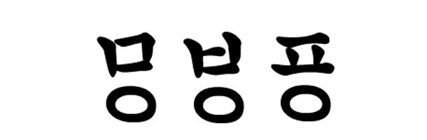 Como Diferenciar Chino Japones Y Coreano Trucos Marca De La Casa