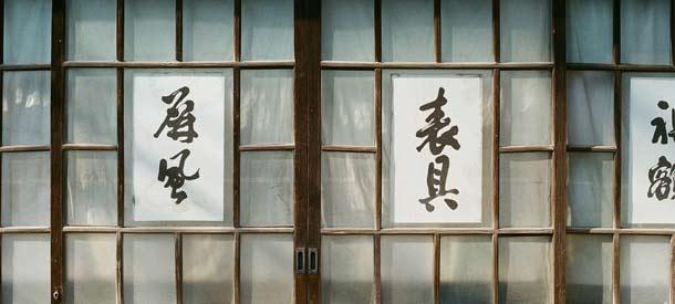 Aprende Katakana con este artículo