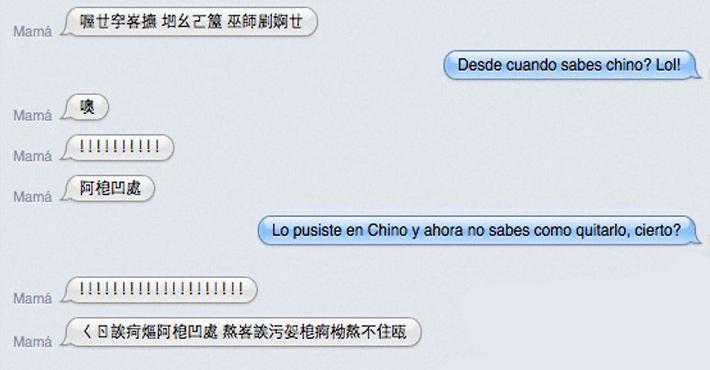 Lo único bueno del lenguaje SMS son este tipo de situaciones