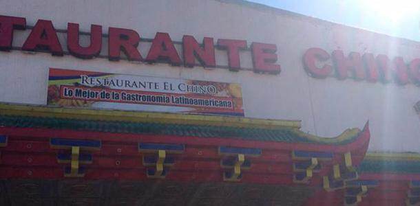 Antes nombres de tienda graciosos como éste poco se puede hacer