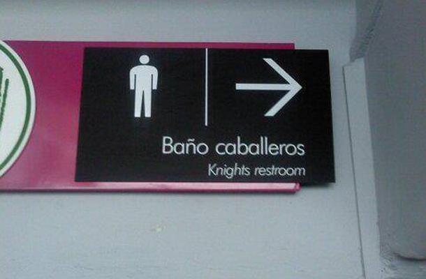 No podíamos dejar de mencionar entre los fallos de traducción este baño
