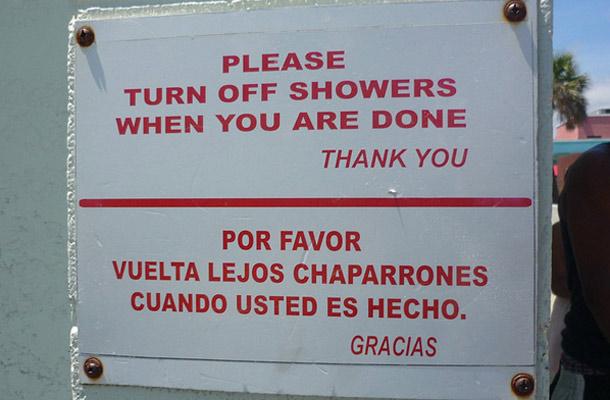 NI las piscinas se salvan a la hora de cometer fallos de traducción