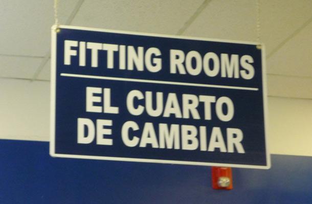 Entre los diversos fallos de traducción tenemos también tiendas de ropa