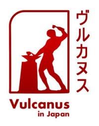 logo beca vulcanus